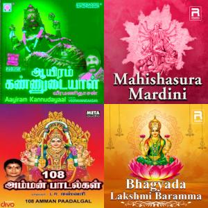 Navaratri+Songs