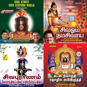 Sivan Songs