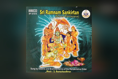 Ramnam