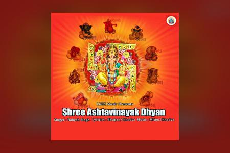 Ashtavinayak