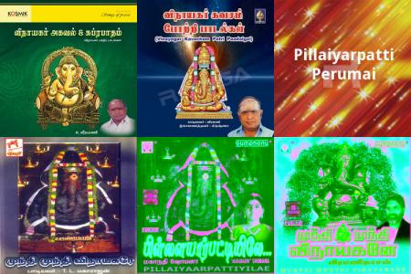 Vinayagar Bakthi Songs