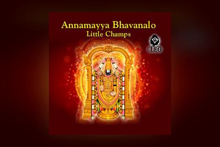 Annamayya