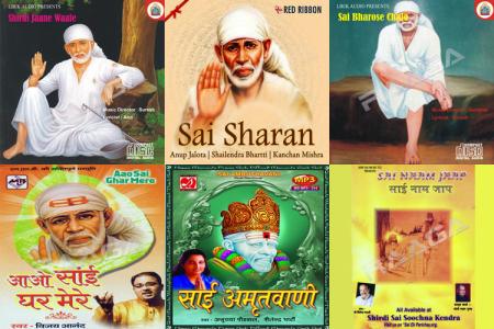 Sai Bab Songs