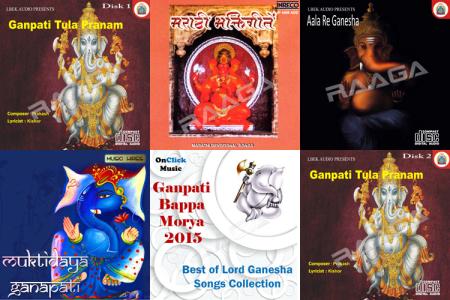 Ganesh Song