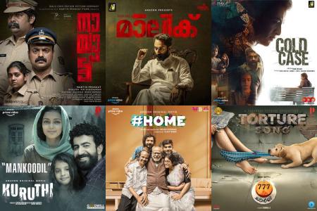 Malayalam - Aug 2021