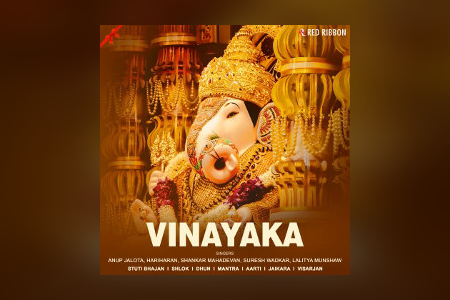 Ganesh-Songs