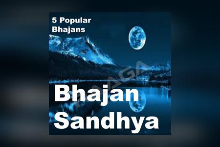 hindi hits