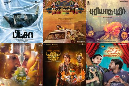 Vijay Sethupathy Hits
