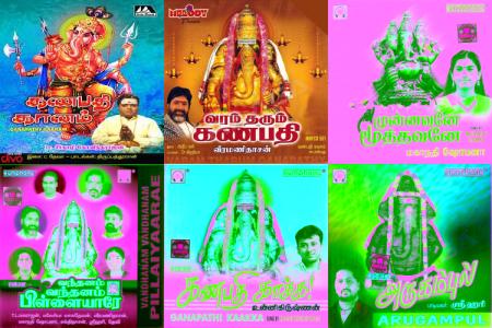 Vinayagar Songs