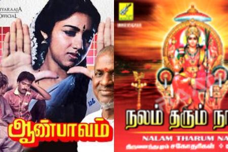 Nalam Tharum Nayagi