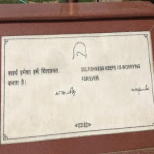 Sidhil Sasi