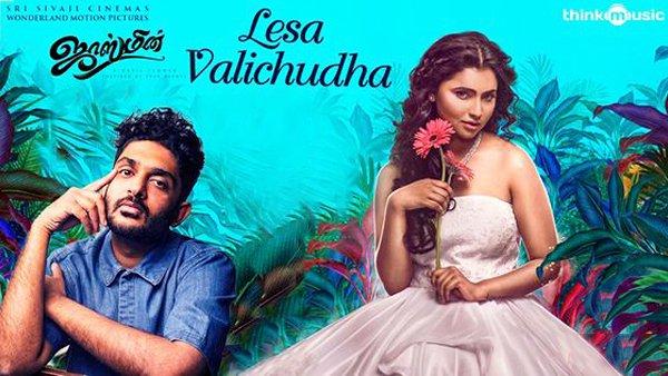 Lesa Valichudha from Jasmine - Tamil Songs Raaga.com - Raaga.com - A World Of Music